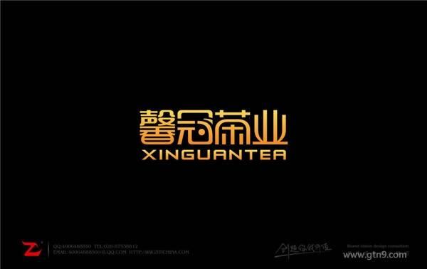 馨冠茶业字体设计