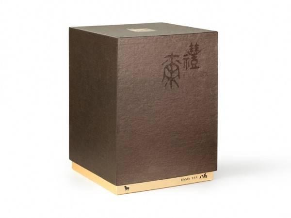 靳与刘设计为八马茶业设计新品牌形象及包装