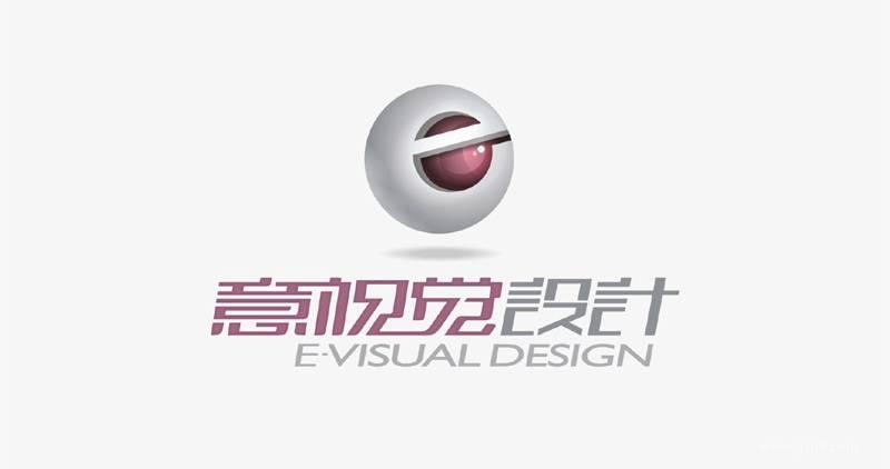 寒舍小二:从你的字体设计当中
