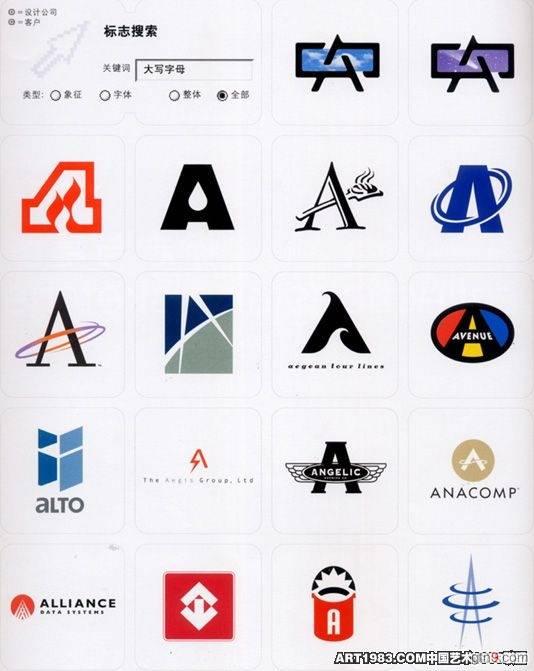 字母变形标志设计
