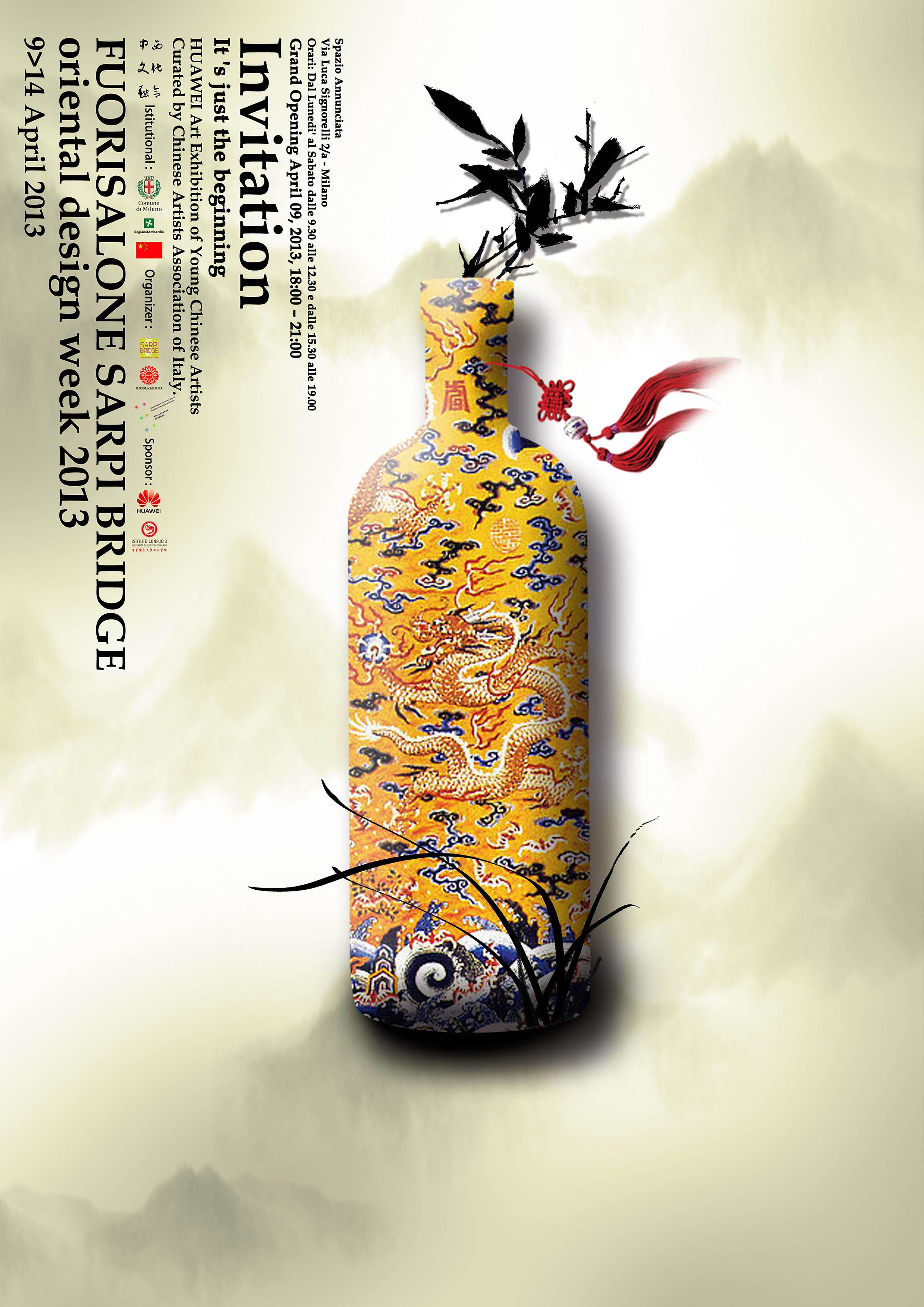 2013米兰设计周-东方设计周主视觉系列海报