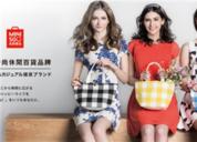 新的10元店模式——MINISO名创优品