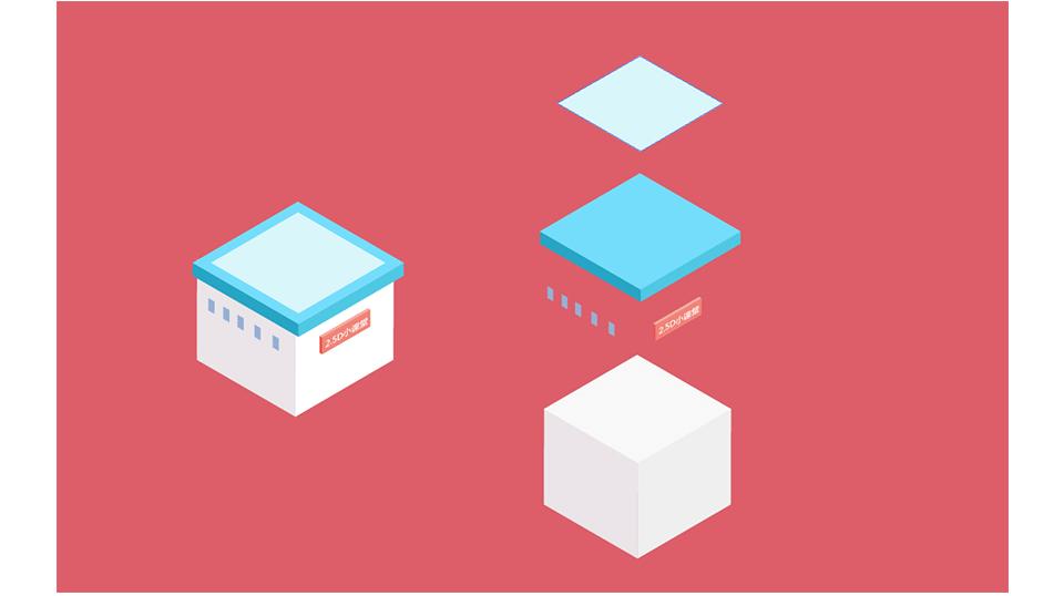 可爱风卡通小房子2.5d插画图文教程