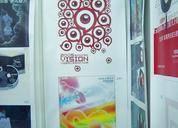 2006北京国际设计展-平面杂锦