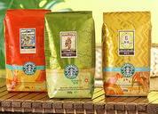 世界顶级咖啡和最好的咖啡体验的星巴克