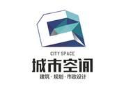 大德智胜品牌整合设计——城市空间