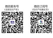 龙哲知识产权服务机构简介