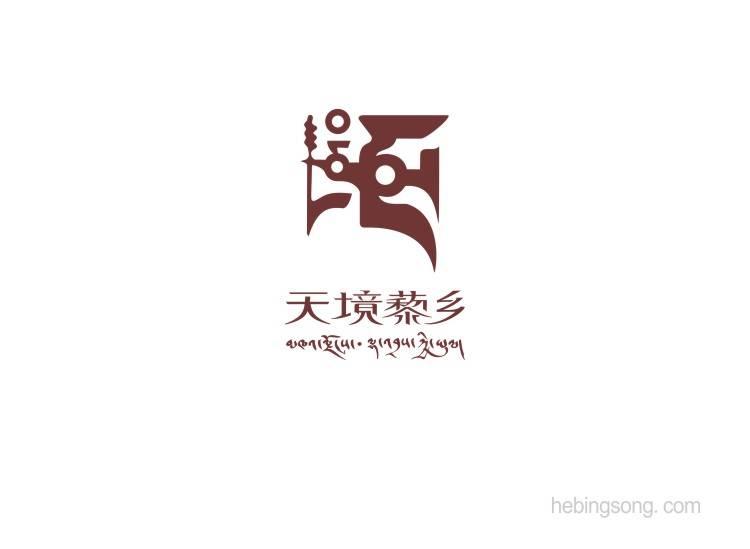 天境藜乡 在西藏,神鸟衔着藜麦的形象表达