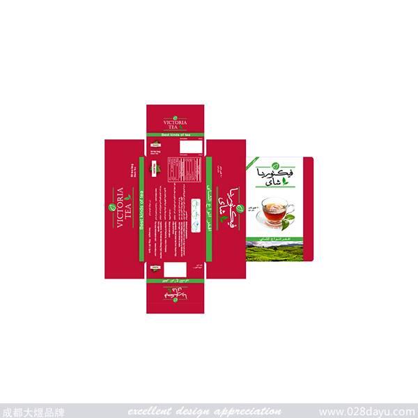 红茶创意手绘广告