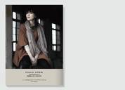ESBACK(伊思君凯)设计师女装 服装品牌画册