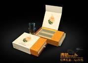 研者为安溪华福设计的一组枇杷花茶包装