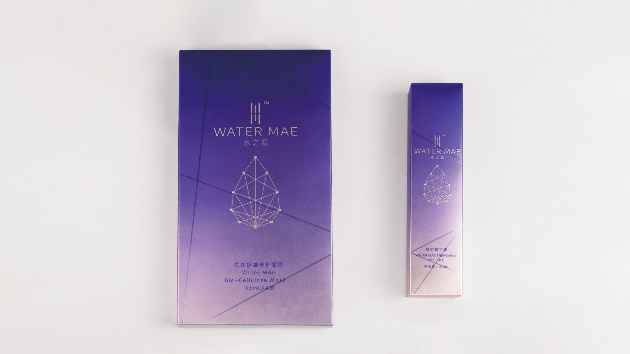 水之湄化妆品品牌LOGO VI 包装设计图片