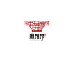 麻辣邦-餐饮品牌设计