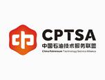 中国石油技术服务联盟品牌系统设计