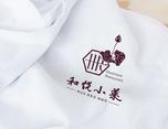 长春和悦小菜VI设计、深圳餐厅VI设计、深圳餐厅logo、深圳主题餐厅设计