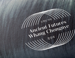 ANCIENT FUTURES, WHANG CHONGNYE 书籍设计
