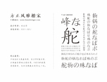 深圳华思品牌设计作品(原刘永清设计)