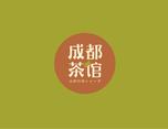 成都茶馆视觉及物料设计