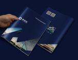 津贝尔、胜茂建筑品牌画册设计