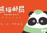 集和案例-|-国企的逆袭?中国邮政开始打亲情牌!