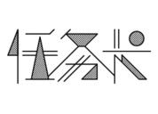 One&One design之间设计-Logo&Typography设计小集