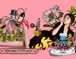 HEREidea英合创意|原创作品:《姐姐好饿》节目视觉海报设计