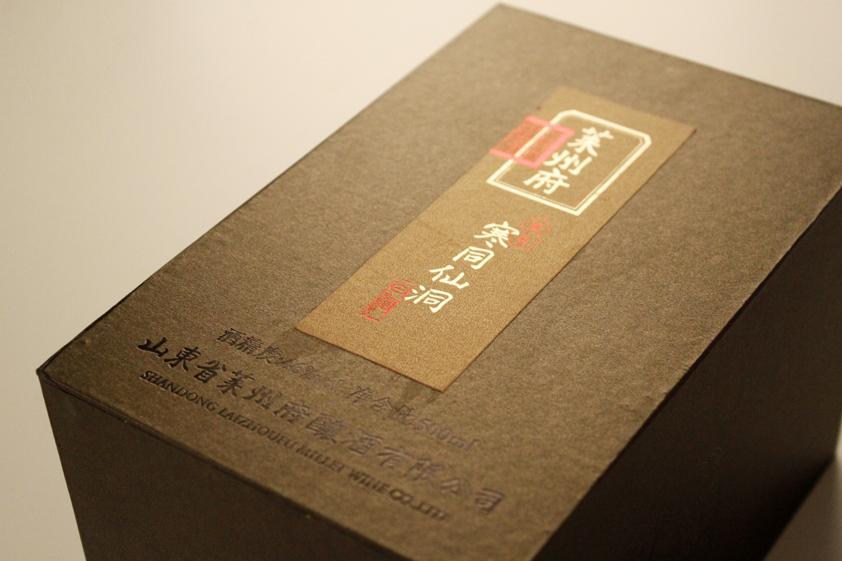 品牌产品包装设计