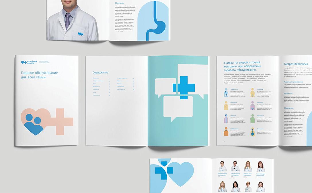 个体诊所平面图片