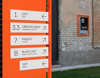 Wayfinding system for Art-zavod Platforma导示设计
