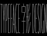 标志字形设计