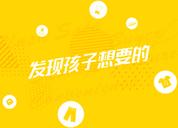 百宝香 App