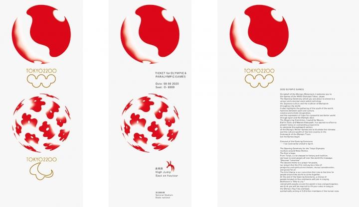 日本设计大师原研哉公开2020年东京奥运视觉形象提案图片