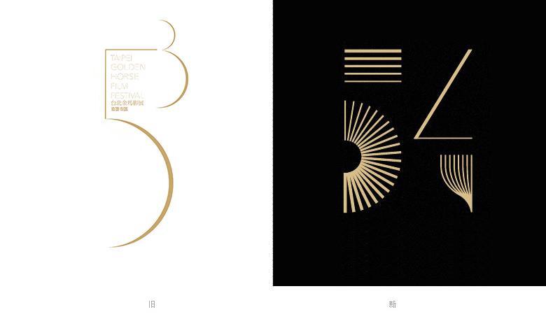 第51届台湾金马奖_金曲奖logo_2013金曲奖_第24届台湾金曲奖颁奖典礼_金曲奖奖杯 - www ...