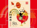 第49届成都国际熊猫灯会