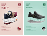 NEW BUNREN 童鞋海报