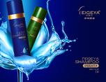 菲格雅洗发水包装设计