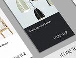 家居品牌中文标志设计分享