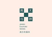 悟形/嘉木传媒品牌设计