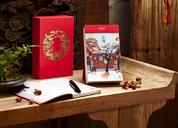 《传家日历》精装礼盒,新一代国民社交礼物