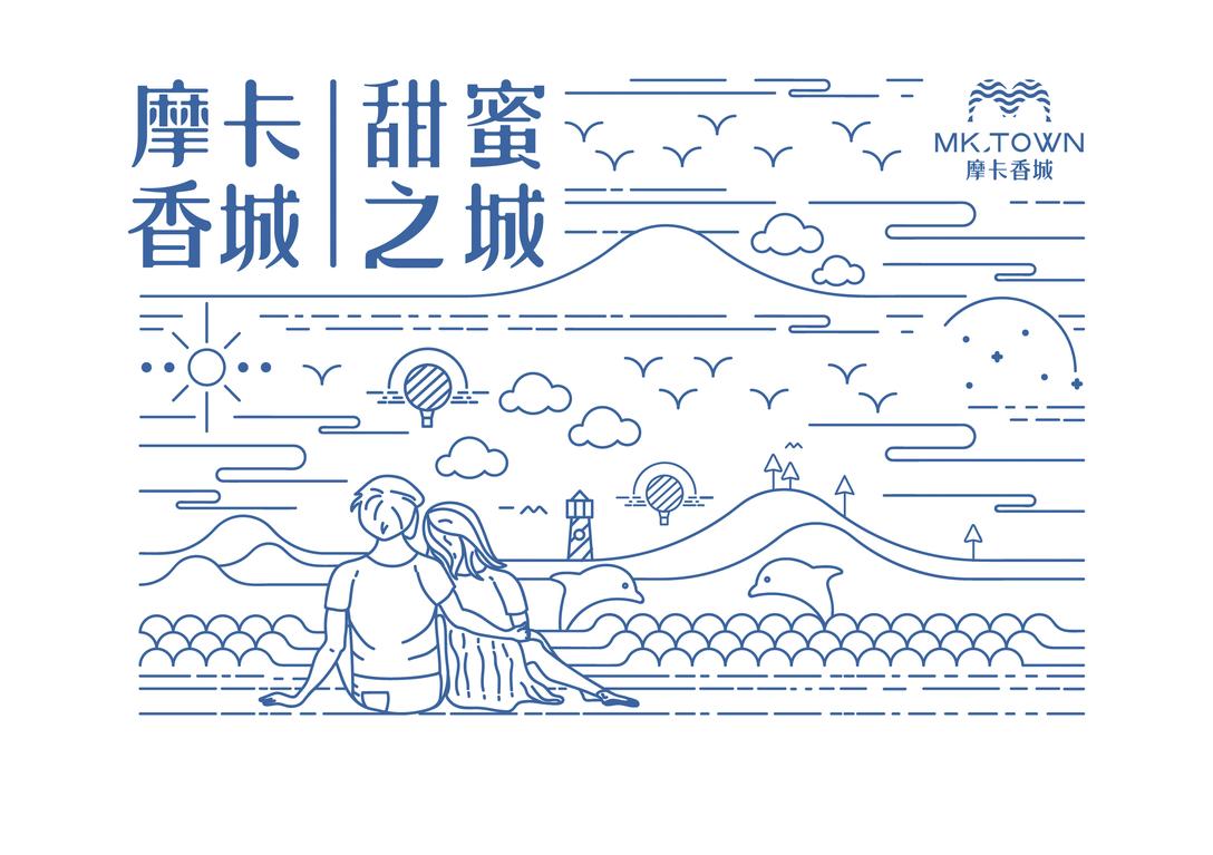 平面一页文库蓝色温度|摩卡香城,有品牌的情怀3dmax室内设计作品百度图片