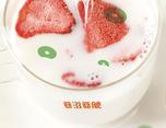 美滋美脆食品行业品牌设计