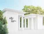 乌克兰首都Fomina植物园品牌形象设计