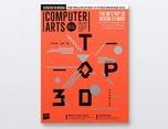 Computer Arts Magazine计算机艺术杂志封面设计