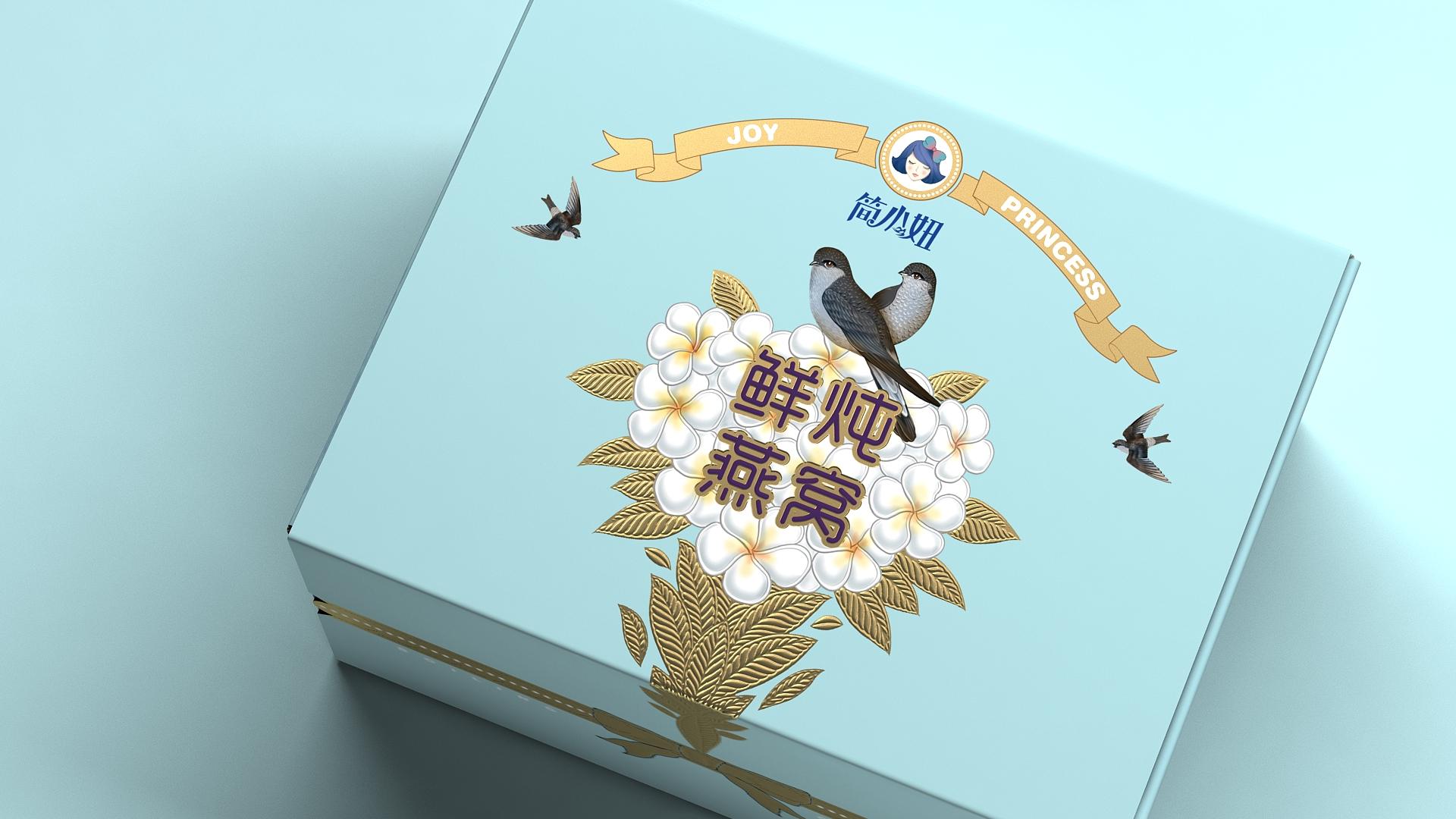 燕窝包装设计燕窝品牌《简小妞》设计欣赏