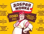 """白俄罗斯""""好妻子""""品牌包装设计"""