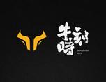 牛时刻品牌logo-草原牛肉干