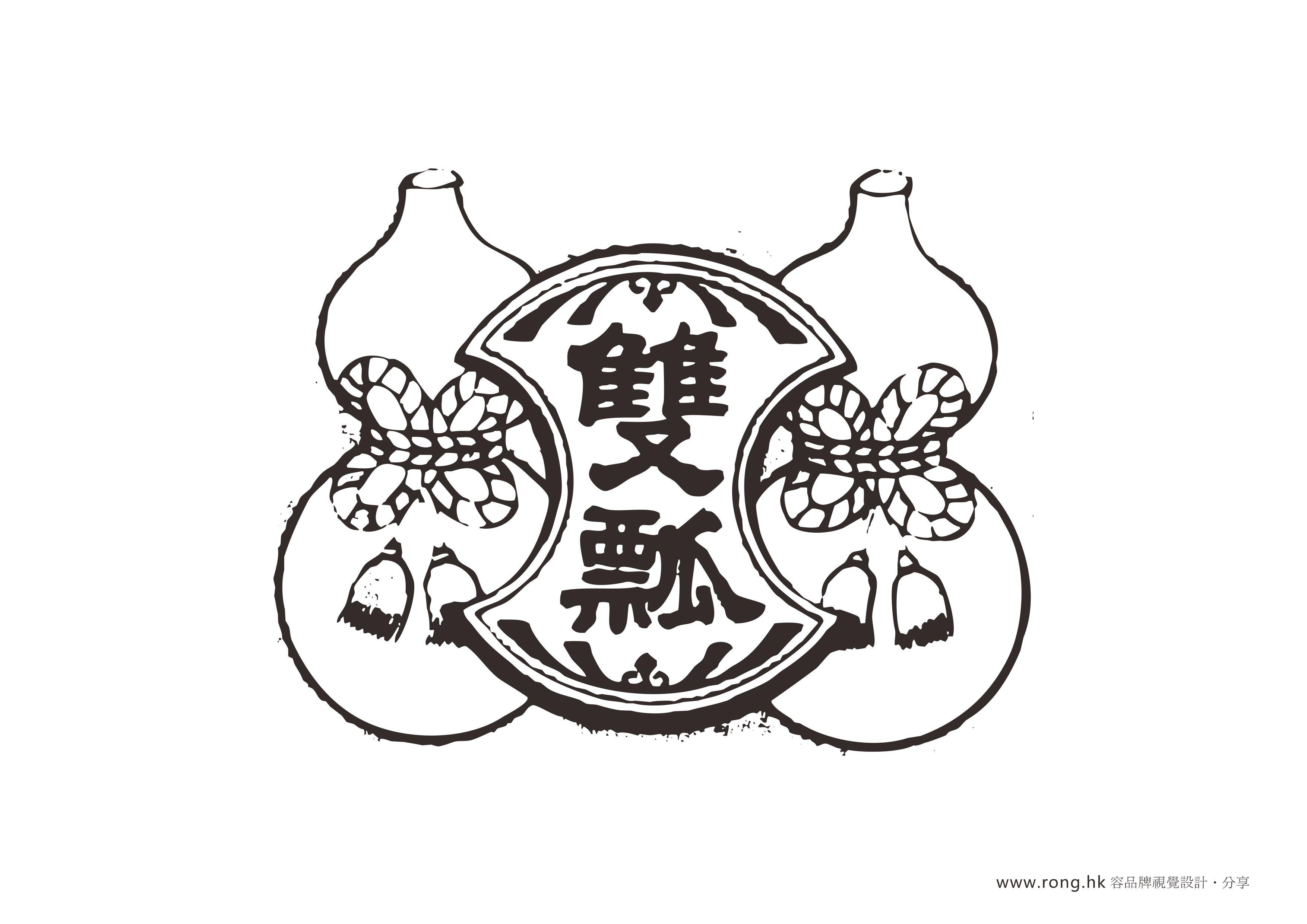 简笔画 手绘 线稿 3508_2482