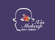 组美案例-昕妆形象设计
