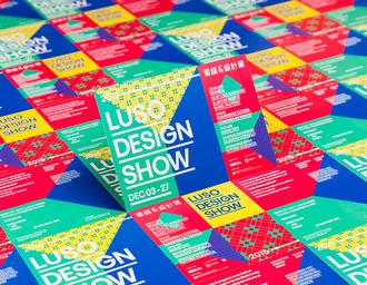 LUSO DESIGN SHOW 葡语系设计展 品牌形象设计