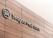 西狗茂(SeagoorMall)品牌设计-巴顿作品